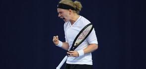 Като от приказките: Тенисистка без 5 пръста проби в основната схема на Australian Open