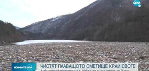 Започна разчистването на плаващото сметище в р. Искър