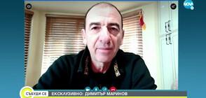 ЕКСКЛУЗИВНО: Димитър Маринов за новия си филм и разделената Америка