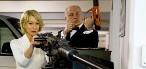 Бесни пенсионери в шпионска афера по NOVA