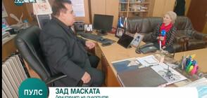 Д-р Николай Райнов - лечителят на пилотите