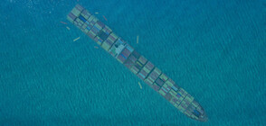 Руски кораб е потънал край турския бряг на Черно море, има загинали