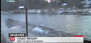 Ще възстановяват моста над река Места в село Елешница