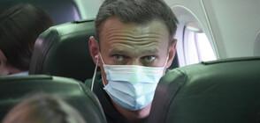 Oпозиционният лидер Навални се прибра в Русия (ВИДЕО)