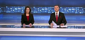 Новините на NOVA (17.01.2021 - централна)