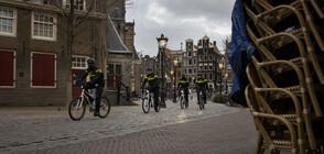 Арести след протест срещу мерките в Нидерландия