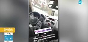 Младеж без книжка шофира в оживен търновски квартал (ВИДЕО)