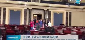 НЕИЗЛЪЧВАНИ КАДРИ: Нападението над Капитолия отвътре (ВИДЕО)