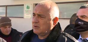 Борисов: Кои пари президентът иска да бъдат спрени (ВИДЕО)