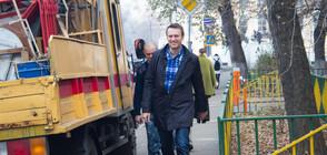 Арестуваха Навални веднага след кацането му в Русия (ВИДЕО)