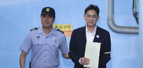 Вицепрезидентът на Samsung беше осъден на 30-месечен затвор