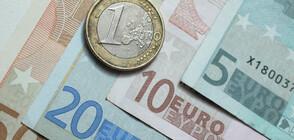 МФ и БНБ ОЧАКВАТ: От лятото на 2024 г. да се въведе еврото у нас