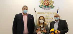 Засилен е интересът на чужденците към спортните прояви в България в последните години