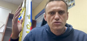Руски прокурори поискаха 30 дни затвор за Навални