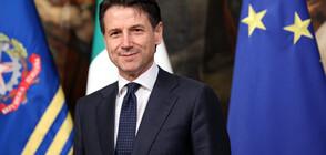 Джузепе Конте получи вот на доверие от долната камара на парламента