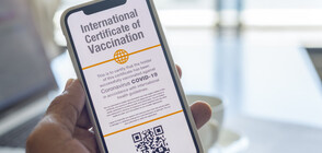 Bulgaria's health authorities to present COVID-19 vaccination certificate today