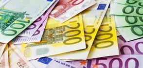 Кога европейската валута ще дойде в България?