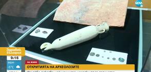 Изложба показва най-ценните археологически находки, открити през 2020 г.