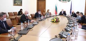 Кабинетът обсъди разхлабването на мерките в някои сектори и бизнеси