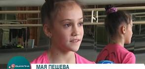 ЗА ПЪТЯ КЪМ УСПЕХА: Историята на една малка гимнастичка и треньорката ѝ