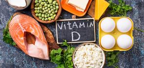 Следете нивото на витамин D след ваксиниране срещу COVID-19