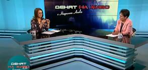 Зам.-председател на БСП: Искаме видеонаблюдение при преброяване на гласовете
