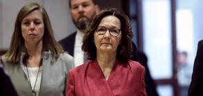 Директорът на ЦРУ подаде оставка