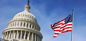 НОВ ЩУРМ В КАПИТОЛИЯ?: Отмениха заседание на Камарата на представителите на САЩ