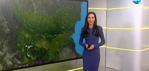 Прогноза за времето (20.01.2021 - сутрешна)