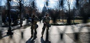 Обстановката във Вашингтон преди клетвата на Байдън (ВИДЕО)