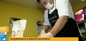СЛЕД РЕПОРТАЖ НА NOVA: Десетки помогнаха на мъжа с увреждания, който меси погачи (ВИДЕО)