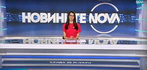 Новините на NOVA (20.01.2021 - обедна)