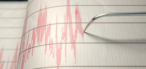 Земетресение в Югозападна България