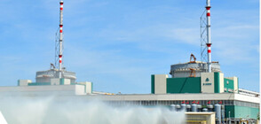 Bulgaria may have new nuclear power capacity within 10 years