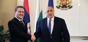 Bulgarian Prime Minister Borissov and Serbian Foreign Minister Selaković hold talks in Sofia
