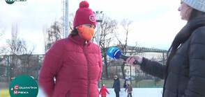 """Ледената пързалка в парк """"Възраждане"""" отвори врати"""