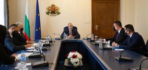 """Президентът се срещна с ръководството на ББР във връзка с инициативата """"Три морета"""""""
