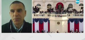 Ще промени ли Байдън правилата за пътуване на българите до САЩ?