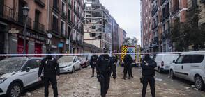 МВнР: Няма данни за пострадали българи при експлозията в Мадрид