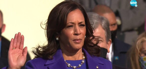Камала Харис положи клетва като първата жена вицепрезидент на САЩ (ВИДЕО)