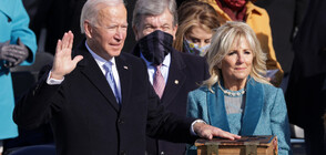 Джо Байдън се закле като 46-ия президент на САЩ (ВИДЕО+СНИМКИ)