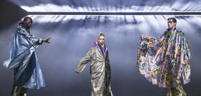 Берлинската седмица на модата започна (ВИДЕО)
