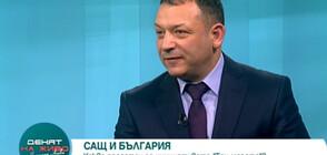 Димитър Гърдев: По време на мандата на Байдън може да отпаднат визите за България