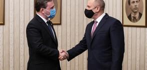 Румен Радев: Време е със Сърбия да започнем да създаваме съвместни производства