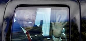 Как беше посрещнат Тръмп във Флорида? (ВИДЕО+СНИМКИ)