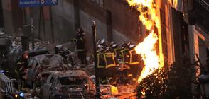 Българин е сред загиналите при взрива в Мадрид (ВИДЕО+СНИМКИ)