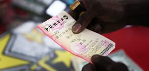 Късметлия спечели 730 млн. долара от американската лотария