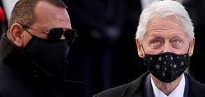 Бил Клинтън задряма по време на речта на Байдън (СНИМКИ)