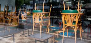 Собствениците на заведения и ресторанти обмислят протести