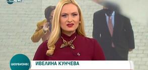 Шоубизнес (ОБЗОР - 23.01.2021)